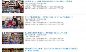 YouTubesaiyou