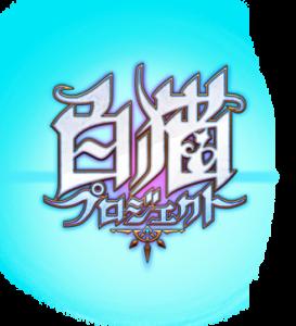 main_logo-330x362